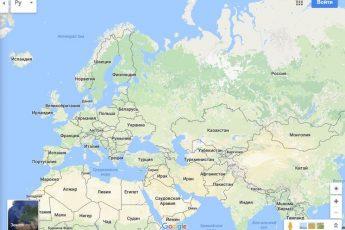 География сайта по версии Google