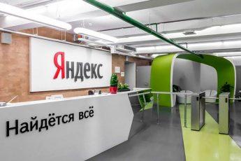 Хорошие и плохие сайты по версии Яндекса